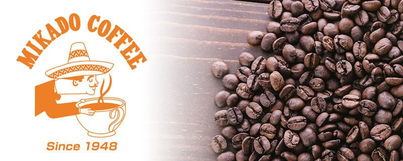 ベーカリーピヨピヨのこだわりコーヒーとは?